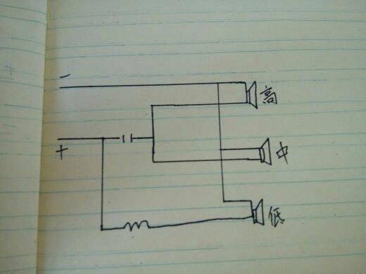 我家音响的分频器线断了,应该怎么接,分频器只有一个电容和一个