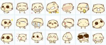 关于一个卡通猫猫系列的表情图片
