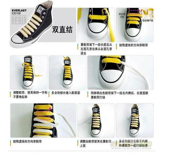 方法跟蓝色鞋带的系法相同; 6.蓝,白鞋带最终从舌头部分的孔出来; 7.图片
