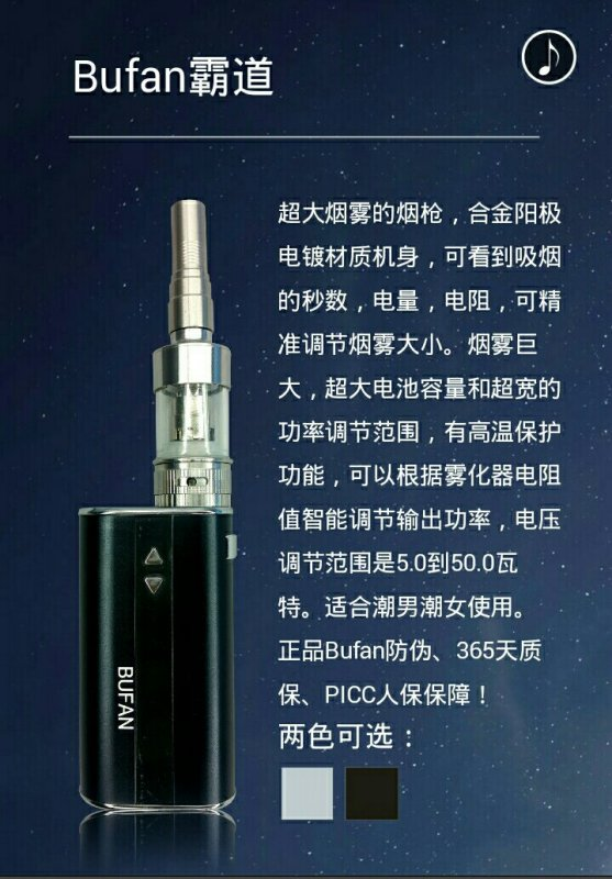 超大功率电子烟怎么开机
