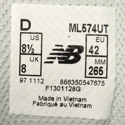 刚买的NB 574 是真的还是假的