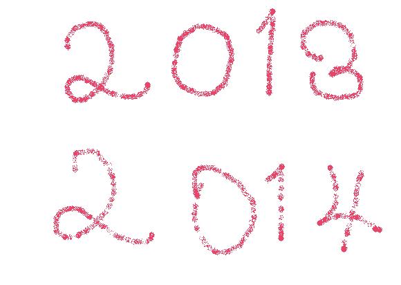 阿拉伯数字怎么写好看图片