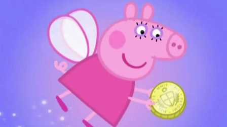 佩奇小猪剧情怎么新颖了?图片