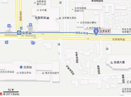 香河938快车时刻表2016