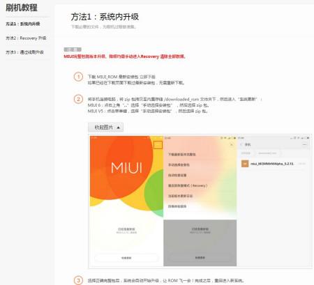 手机日韩mncc44 - 百度