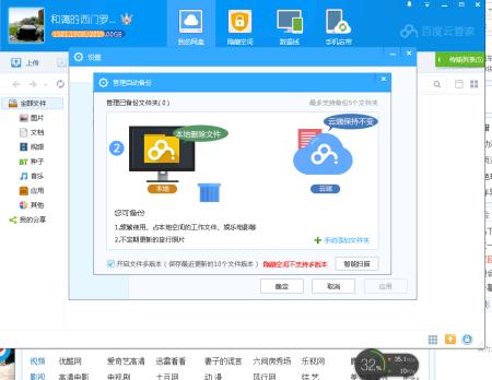 云盘网页yunpan360cn