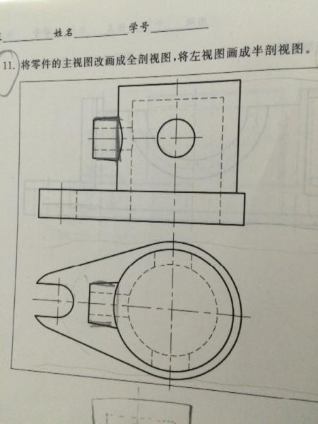 半剖视图画法