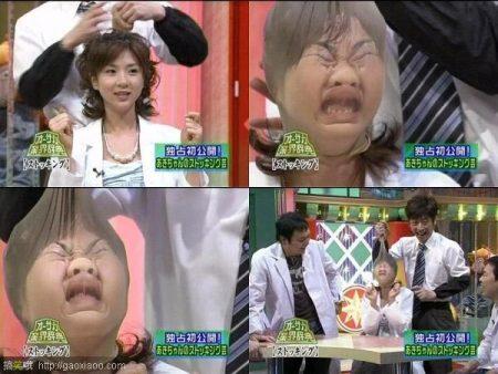 日本开放综艺节目名称