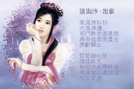 香香公主颖儿