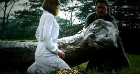 恐龙对大蟒