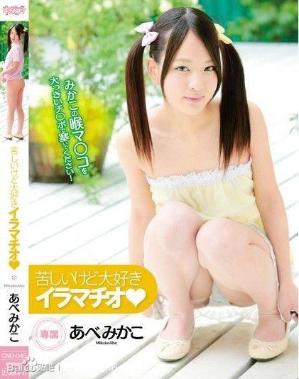 日本奇幻系列番号