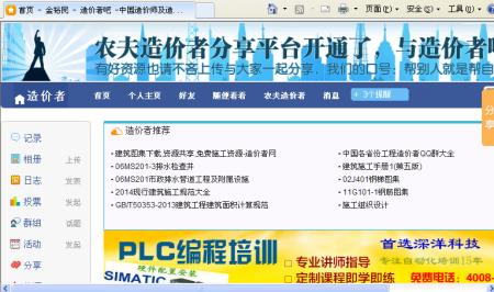 上仪三厂wgg2-201信息