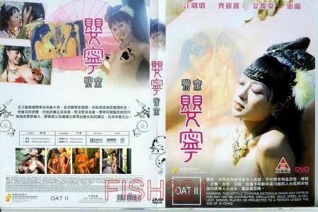 2016香港限制片