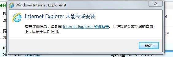 用qq浏览器怎么看视频