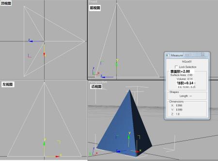 正五棱锥的三视图,求图2014-12-08 正三棱锥三视图如图,则四棱锥s表为图片