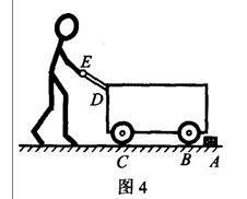若货物均匀摆在车内,当前轮遇到障碍物a时,售货员向下按扶把,是手推车图片