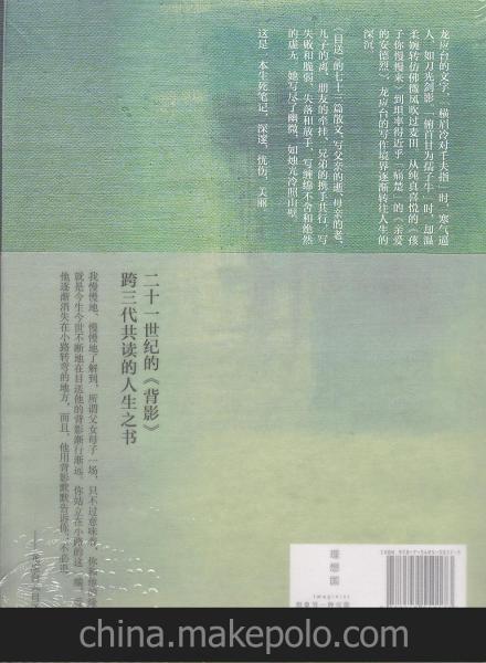 冲田杏梨作品全集封面