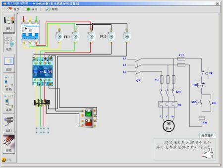 桌面接触器自锁接线图 自闭锁接线图 自闭锁接线图图片