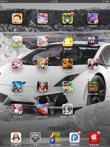 苹果手机有哪些好玩的单机游戏?