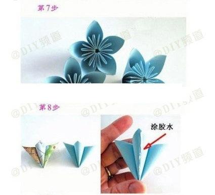 纸百合花的折法_纸恐龙的折法_纸菠萝的折法_7张纸 ...