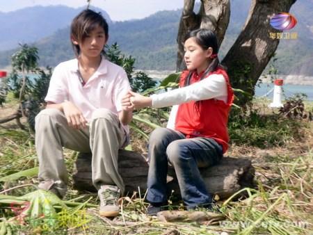 有个男生和石井美佳一起的是谁高清图片
