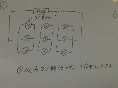 求并联串联电阻计算公式物理知识都丢回给老师了图片