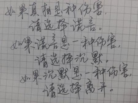 手写汉文字还需多少年淘汰?