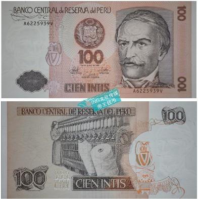 本人有一张100元面值的人民币(2005年版),号码为888888,请问有收藏