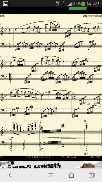 有梁祝古筝钢琴合奏的曲谱 可以给我上传一下么 万分感谢