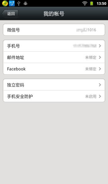qq号登不上怎么办_用手机号注册了两个qq号,现在前一个登不上了怎么办