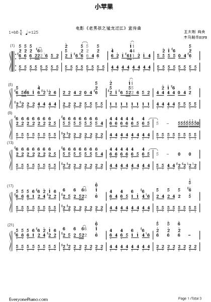 流行曲电子琴简谱大全图片