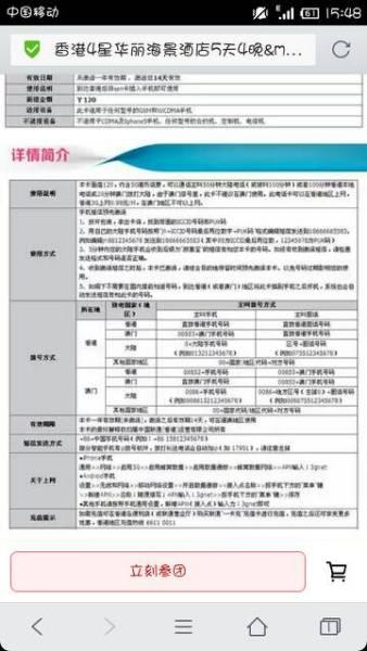 小米  小米9(8+128G)   冰激凌套餐合约机【报价