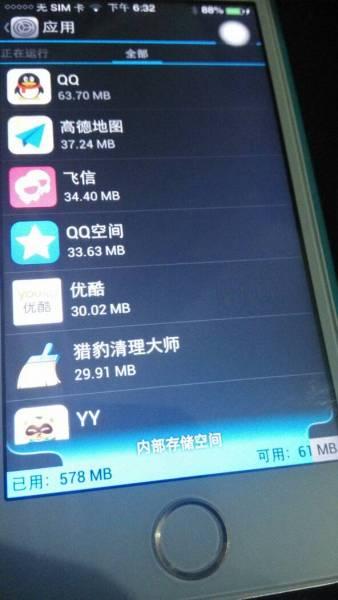 苹果5s无法连接电脑_iphone5s的qq空间如何设置访问权限