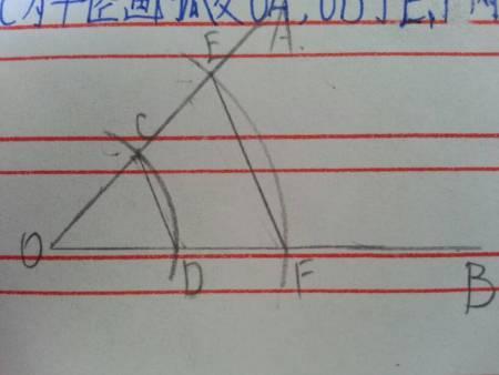 小明创造了用圆规和直尺做平行线的方法:1.以任意画一个三角形aob,2.图片