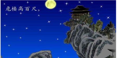 李白的《夜宿山寺》作者采用了什么艺术手法?图片