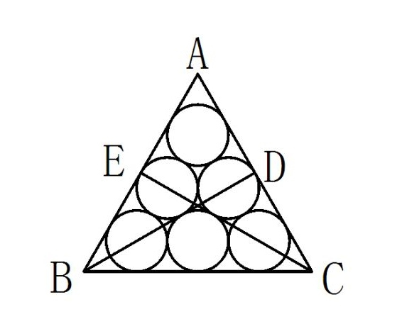 三角形,面域,拉伸时设置倾斜角度,三维编辑中偏移面使得上平面足够小图片
