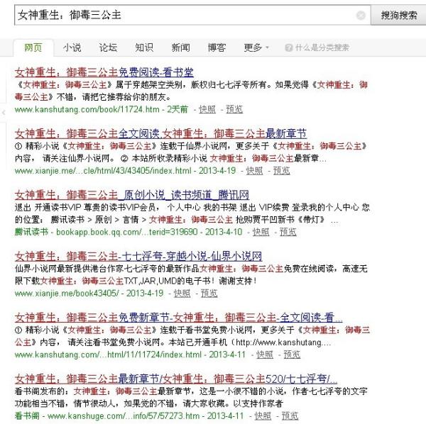 重生女强现代np小说-现代重生女强文np豪门-女主重生婴儿np现代 .