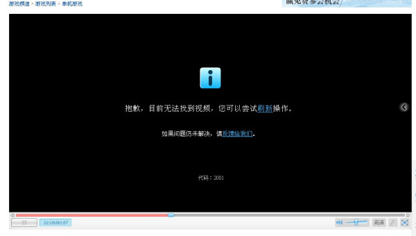 优酷av视频_为什么看优酷视频的时候总是出现youku.