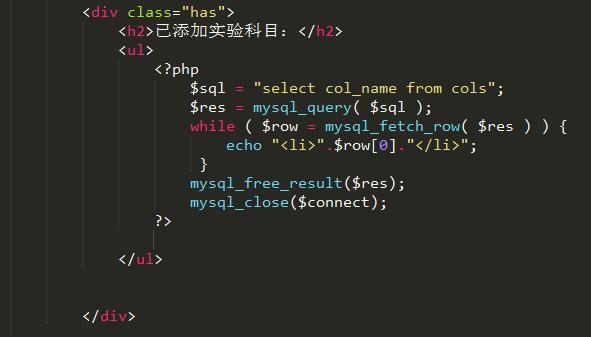 这段php代码要怎么写才能输出整齐的html结